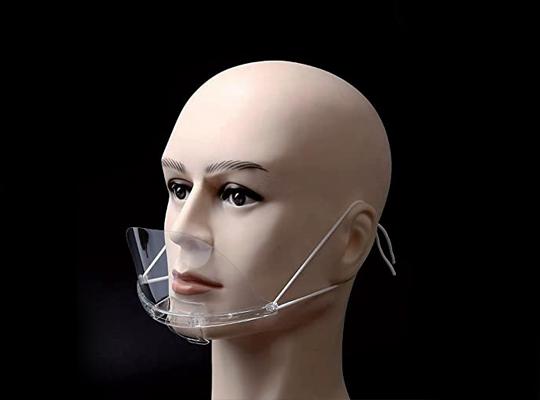 Visière de bouche en PVC